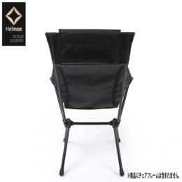 Tactical Sunset Chair Advanced Skin BLACK
