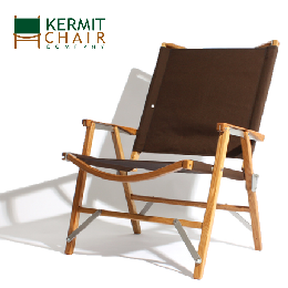 Kermit Chair Hi-Back -BROWN-