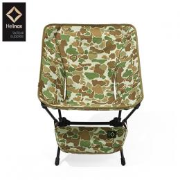 Tactical Chair DakkuCamo