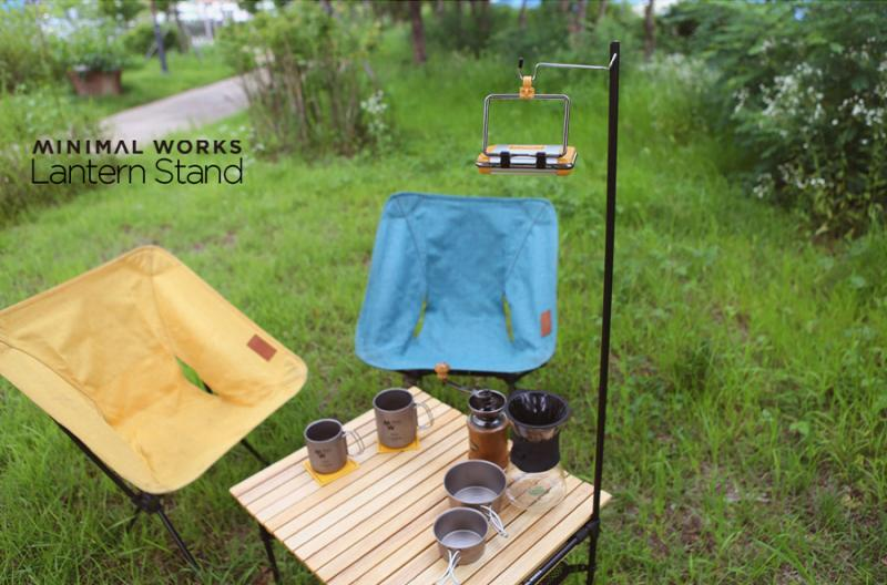 MOCHA ROLL TABLE LANTERN STAND